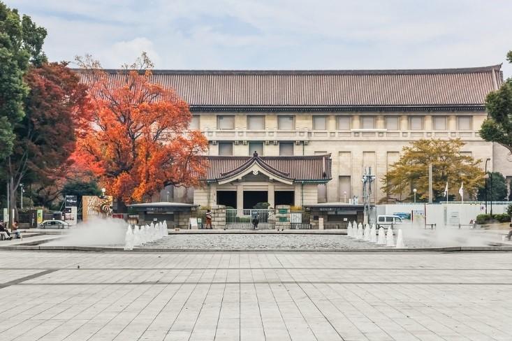 tokyo museum
