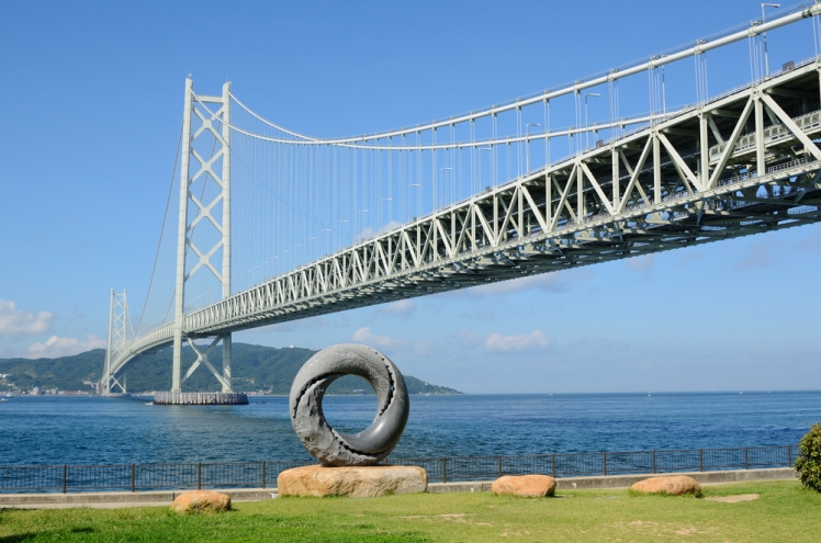 Akashi Kaikyō Bridge, Kobe-Iwaya Japan
