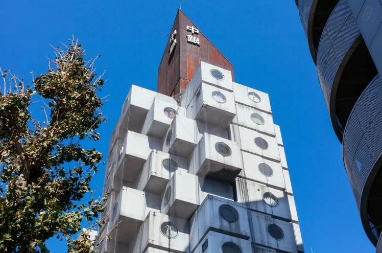 historical capsule tower